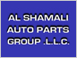 Al-Shamali-Auto-Parts-Group.jpg