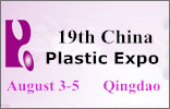 19th China Plastic Expo (CPE2017)