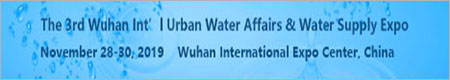 Wuhan Int'l Urban Water Affairs & Water Supply Expo