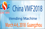 2018 China Int' l Vending Machine & Self-service Facilities Fair (China VMF 2018)