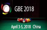 2018 China Guangzhou International Billiards Exhibition (GBE2018)