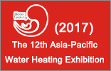 Asia-Pacific Water Heating Exhibition (AWHE)