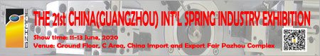 THE 21st CHINA(GUANGZHOU) INT'L SPRING INDUSTRY EXHIBITION