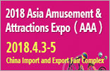 Asia Amusement & Attraction Expo 2018(AAA 2018)